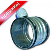 Airone AIRMAX 3D (ирисовый клапан для регулировки расхода воздуха)